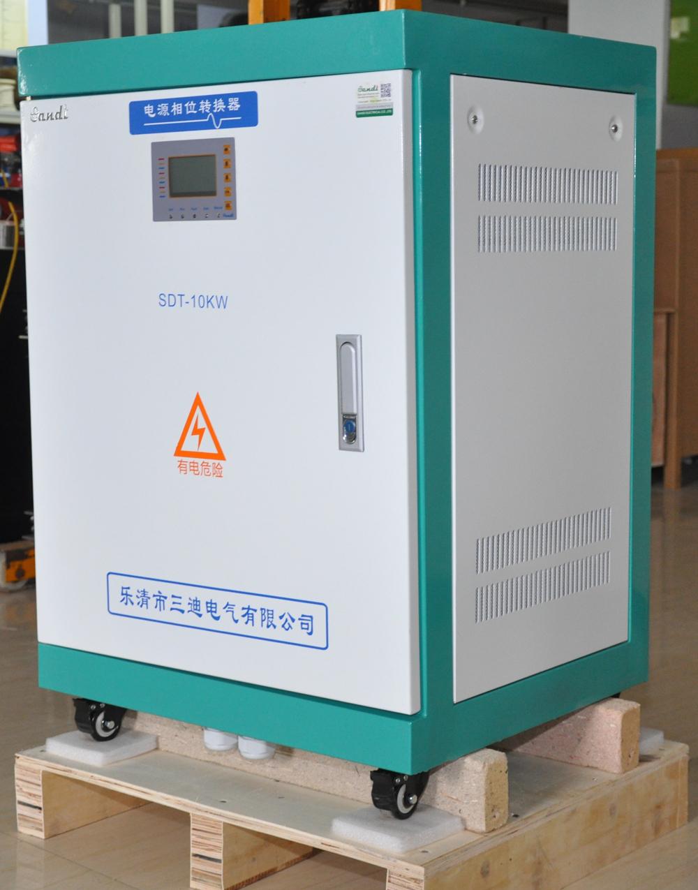 10KW Two Phase 110/220V to 3 Phase 380V Converter