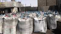 Pet Coke Powder Exporter In India
