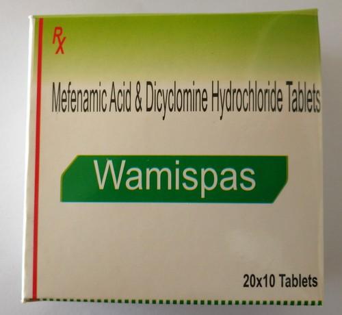 扑湿痛& Dicyclomie氯化物片剂