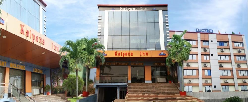 Front View Of Kalpana Inn