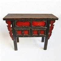 Carved Wood Painted Side Cabinet