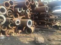 Ms Black Seamless Pipe