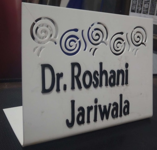 Customized Name Plate