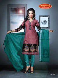 Wholesale Salwar Suits By Mangaldeep Cataloge