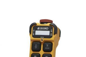 Radio Remote Control for Wagon Tripler