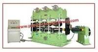 Pipe & Tube Straightening Machine Supplier