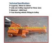Draw Bench Trolley Suppliers