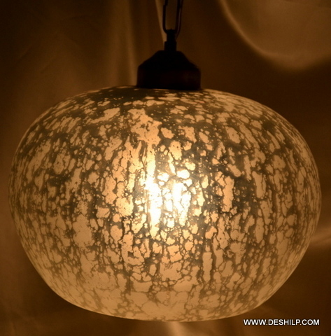 Gagan Lamp Shade