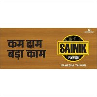 Century Sainik Plywood