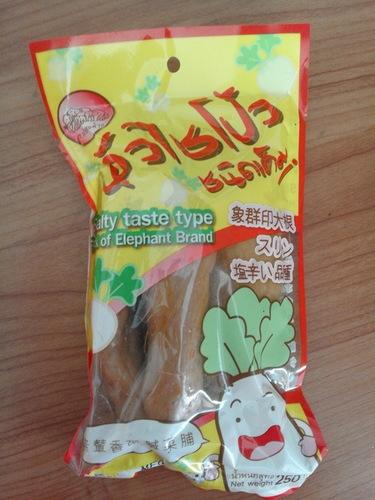 Chinese Salted Radish