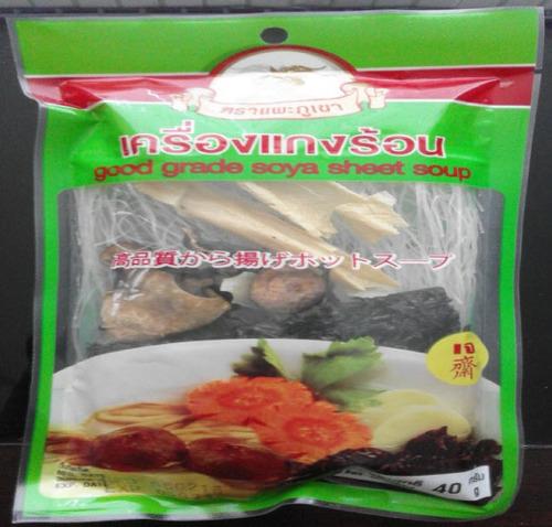 Soya Sheet Soup