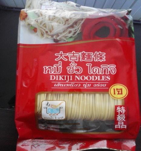 Dikiji Noodles