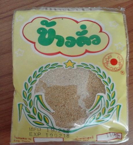 Roasted Rice