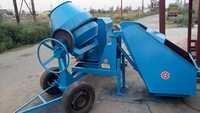 Movable Concrete Mixer Machine