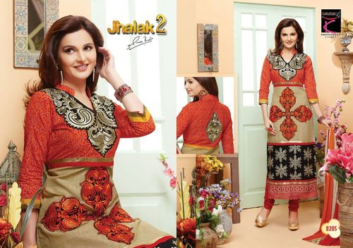 Jhalak 2 Wedding Salwar Suits Wholesale Online