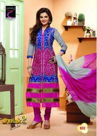 New Collection Wedding Salwar Suits Wholesale
