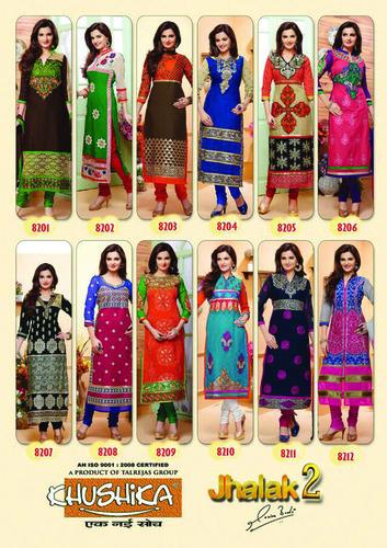 Khushika Suits Jhalak PartyWear Salwar Kameez Online