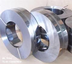 Steel Strip Coil