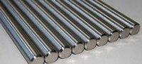 Mild Steel Strips