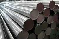 P20 Tool Steel Round Bar