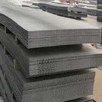 EN 19 Alloy Steel Plates