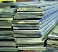 EN 48A Spring Steel Flat Bar