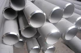 DSQ STEEL PIPES