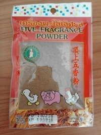 Five-Fragrance Powder
