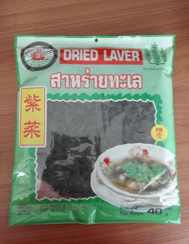 Dried Laver