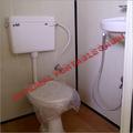 Site Office Toilet
