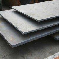 EN 40B Nitriding Steel Plate