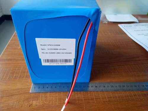 12.8V 80Ah Solar Home System Battery
