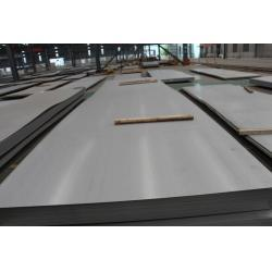 PVC Stainless Steel Sheet