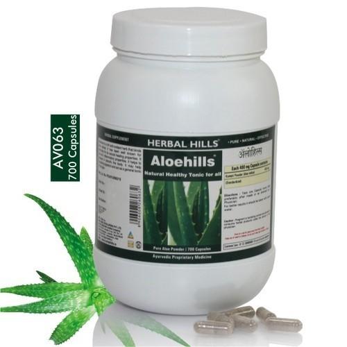 Herbal Aloe Vera Capsules