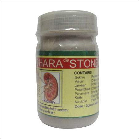 Kidney Stone Removal Powder