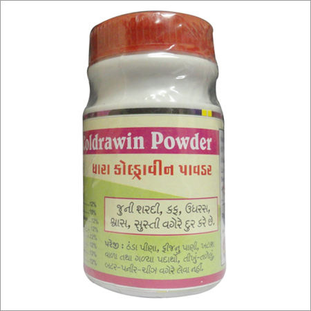 Coldrawin Powder