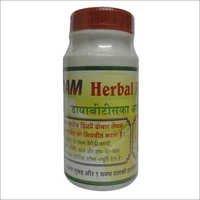 Foram Herbal Powder