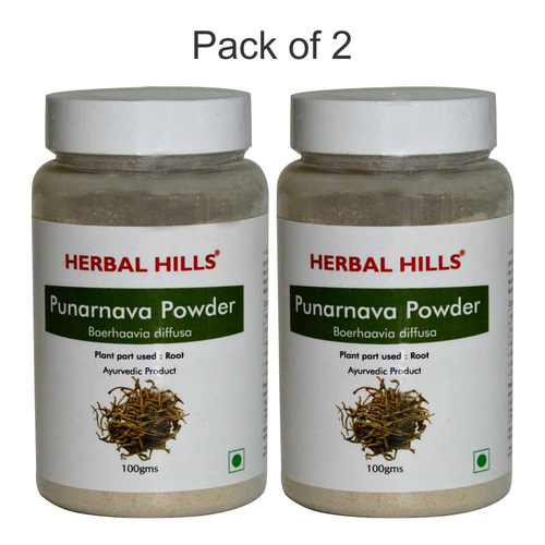 Ayurvedic Punarnava Powder 100gm for Kidney & Prostate health (Pack of 2)