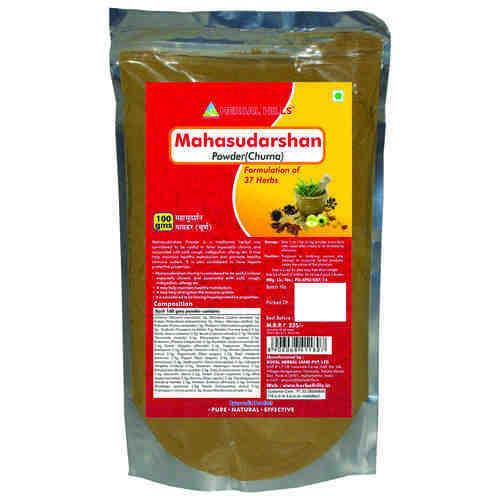 Mahasudarsahn Churna for Cough