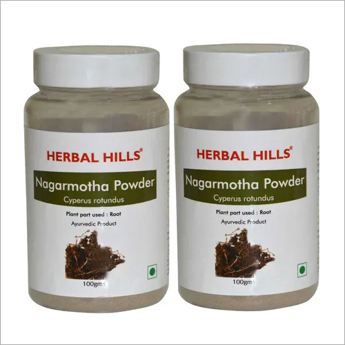 Ayurvdedic Nagarmotha Powder 100gm for Immunity Booster (Pack of 2)