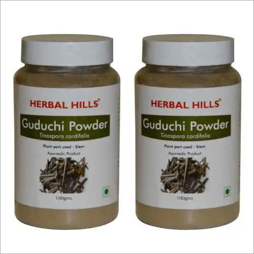 Ayurvedic Guduchi Powder for immunity Support