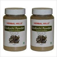Ayurvedic Guduchi Powder 100gm for immunity Support (Pack of 2)