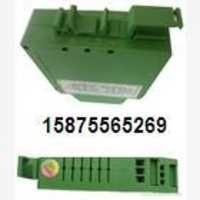 DIN Rail 4-20ma passive signal isolator(two in two out)