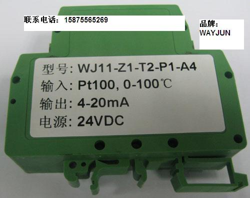 RTD PT100 temperature signal isolated converter