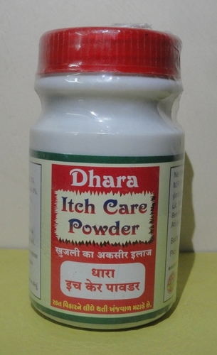 Ayurvedic Itch Care Powder