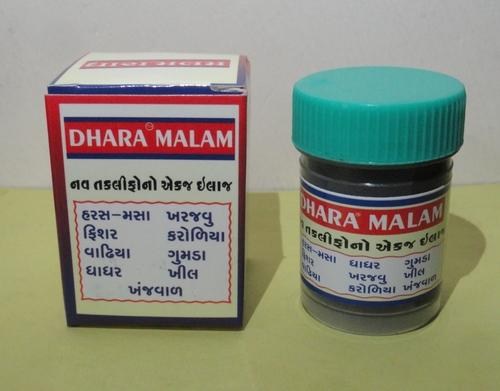 Ayurvedic Skin Care Cream