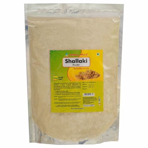 Ayurvedic Shallaki Powder 1kg for Joint pain relief