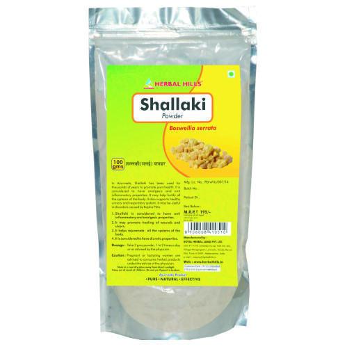 Boswellia Serrata Powder