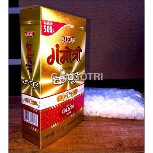 Anoop Gangotri Premium Kapoor
