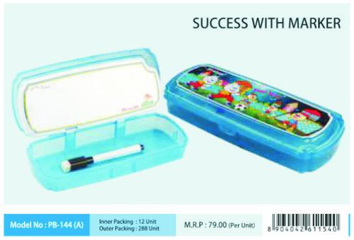 Blue Compass Box
